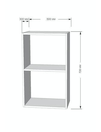 Каркас шкаф настен. бел. 500