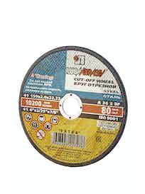 Диск отрезной по металлу Луга, 150 х 2 х 22 мм