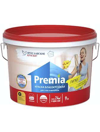 Влагостойкая краска для стен и потолков Premia, 9 л