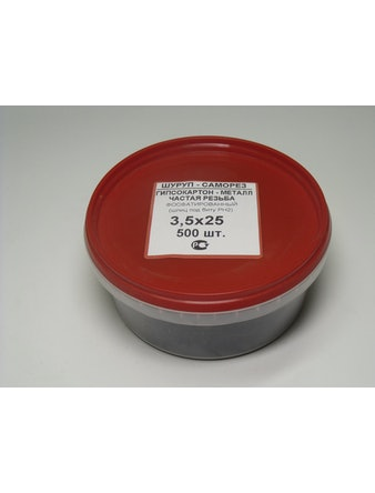 Саморез по металлу 500 шт 3,5 x 25 мм
