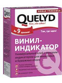 Клей для обоев Quelyd Винил-индикатор, 250 г