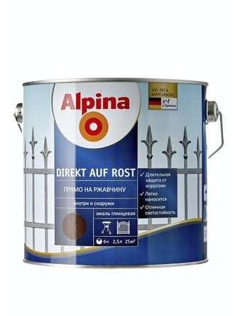 Эмаль по ржавчине Alpina Direkt Auf Rost RAL8017, глянцевая, 2,5 л, шоколадная