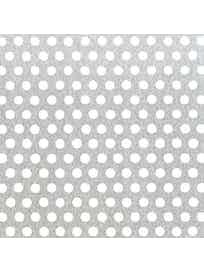 Лист алюминиевый с отверстиями, 25 х 50 x 0,8 см