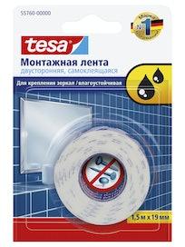 Лента монтажная двусторонняя влагостойкая для крепления зеркал 1,5м х 19мм Tesa