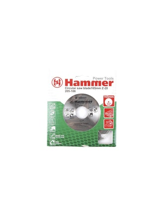 Диск пильный по дереву Hammer 165 x 30/20 мм