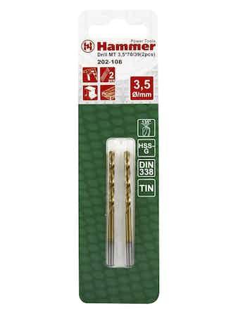 Сверло Hammer Flex, 3,5 х 70 мм, 2 шт.