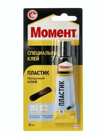 Клей МОМЕНТ Пластик 30 мл блистер
