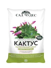 Грунт для кактусов, 2,5 л