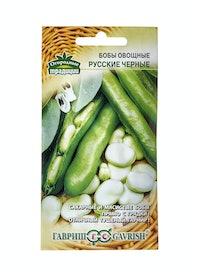 Семена Бобы Русские черные, 10 шт.