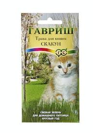 Семена Трава для кошек Скакун