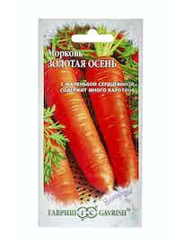 Семена Морковь Золотая осень, 2 г