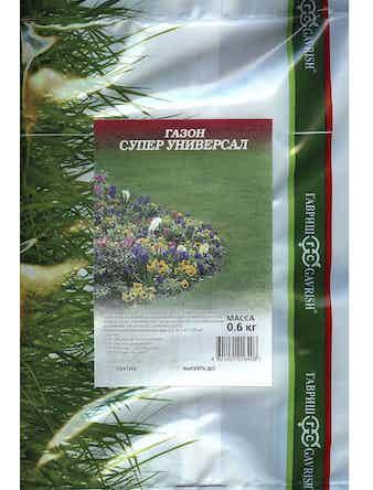 Газонная трава Супер Универсал, 0,6 кг