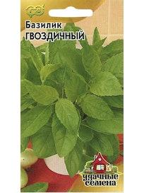 Семена Базилик гвоздичный, 0,3 г