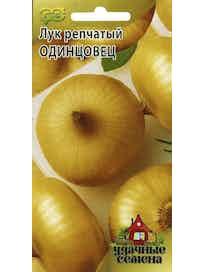 Семена УДАЧНЫЕ СЕМЕНА Лук репчатый Одинцовец 1,0 г