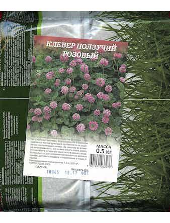 Семена Клевер розовый, 0,5 кг