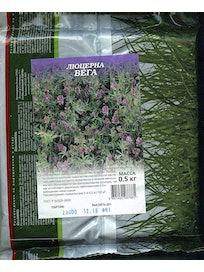 Семена Люцерна Вега, 0,5 кг