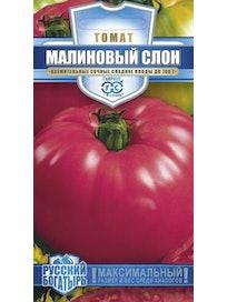 Семена томата Малиновый слон, 0,1 г