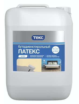 Латекс бутадиенстирольный 10кг ТЕКС