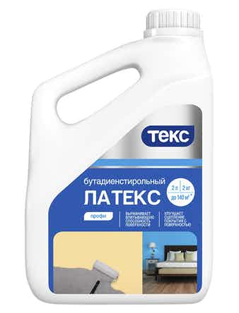 Латекс бутадиенстирольный 2кг ТЕКС