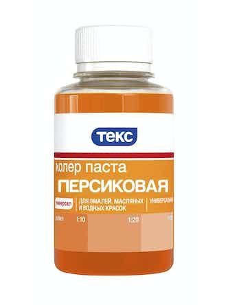 Колер паста универс. Персиков. 0,1л ТЕКС