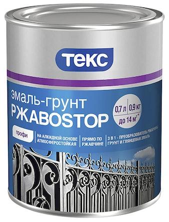 Эмаль-грунт РжавоStop серая 0,9кг ТЕКС