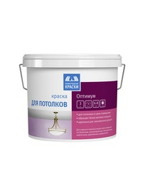 Краска для потолка Текс Оптимум водно-дисперсионная 3 кг