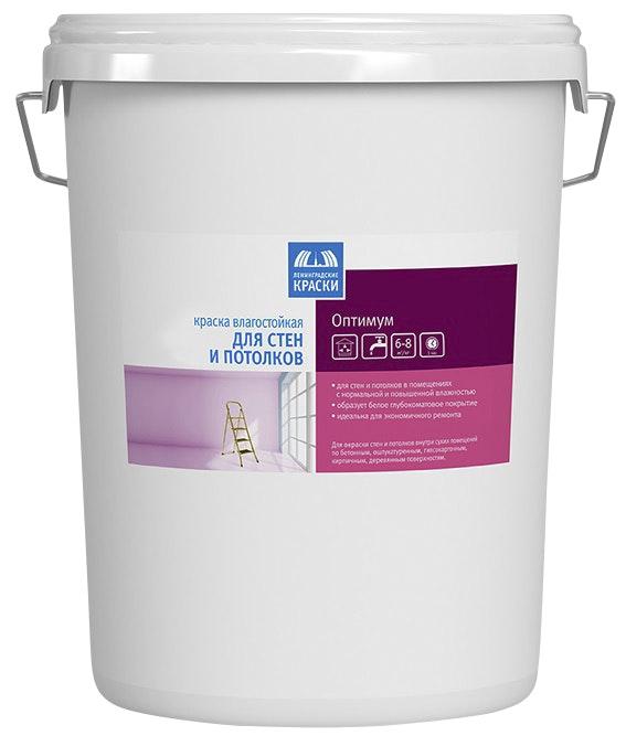 Краска для стен и потолков ленинградские краски оптимум 14 кг гидроизоляция ванна мастика