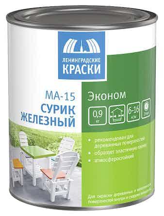Краска МА-15 СУРИК Желез 0,9кг Экон ТЕКС
