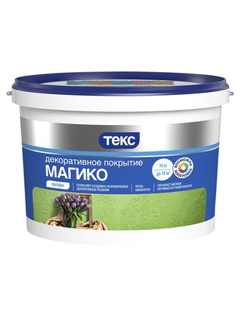 Краска фактурная МАГИКО Профи 14кг ТЕКС