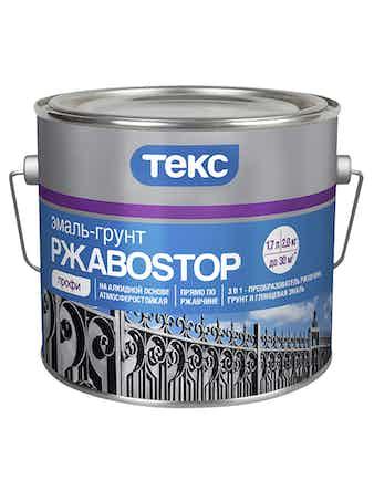 Эмаль-грунт Текст РжавоStop серебро 2 кг