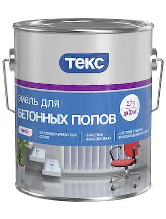 Эмаль д/бетон. полов Ж-корич. 2,7л ТЕКС