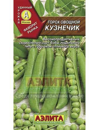 Семена Горох Кузнечик 10г А