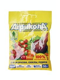 Удобрение Агрикола №4, морковь, свекла, 50 г