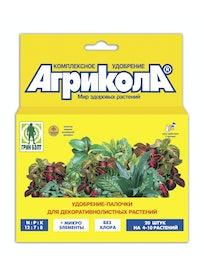 Удобрение-палочки для декоративных растений Агрикола, 20 шт.