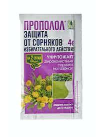 Средство от сорняков Прополол, 4 г