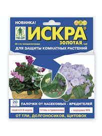 Палочки для защиты комнатных растений Искра золотая, 20 шт.