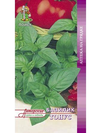 Семена Базилик овощной Тонус, 0,25 г