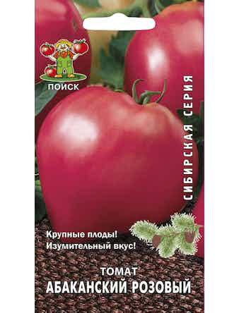 Семена Томат Абаканский розовый 0,1 г