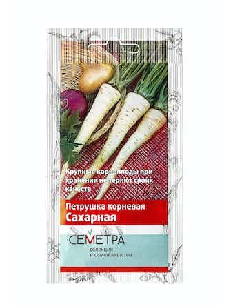Семена Петрушка Сахарная