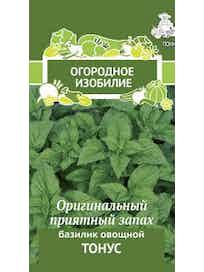 Семена Базилик овощной Тонус 0,25 г