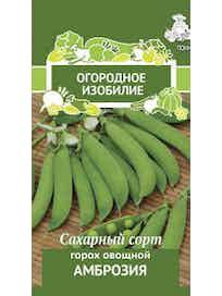 Семена Горох овощной Амброзия, 1 г