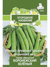 Семена Горох Воронежский зеленый 1 г