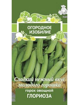 Семена Горох овощной Глориоза 1 г