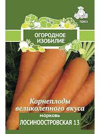 Семена Морковь Лосиноостровская - 13, 2 г