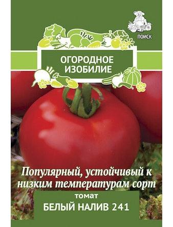 Семена Томат Белый налив 241 0,1 г