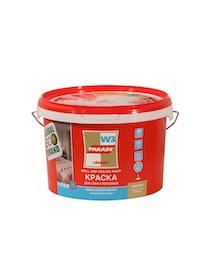 Краска для стен и потолков Parade W3, матовая, влагостойкая, 10 л