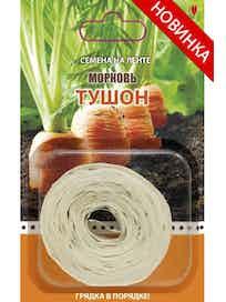 Семена Морковь лента Тушон 8м (350шт) ПФ
