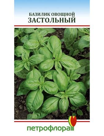 Семена Базилик Застольный 0,3г ПФ