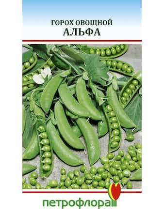 Семена Горох Альфа (6 недель) 10г ПФ