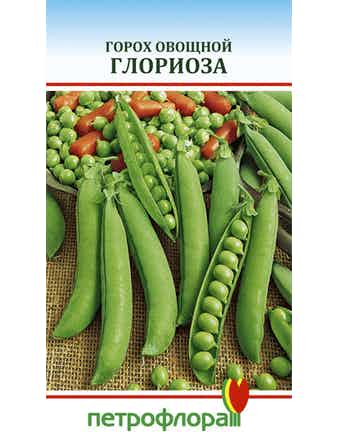 Семена Горох Глориоза 10г ПФ